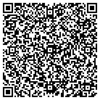 """QR-код с контактной информацией организации ООО """"Эритрея"""""""