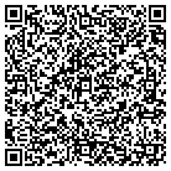 """QR-код с контактной информацией организации Общество с ограниченной ответственностью ООО """"Витгеогарант"""""""