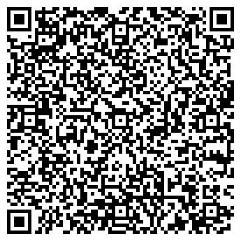 QR-код с контактной информацией организации Общество с ограниченной ответственностью ООО «АЛКАЗАР»