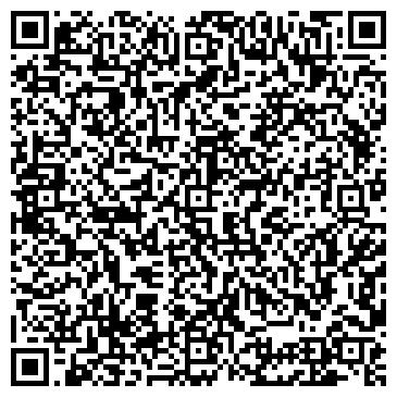 QR-код с контактной информацией организации ООО «ПостМонтажСервис»