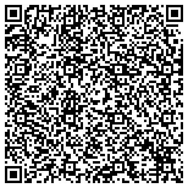 QR-код с контактной информацией организации Общество с ограниченной ответственностью Golden Service Azia