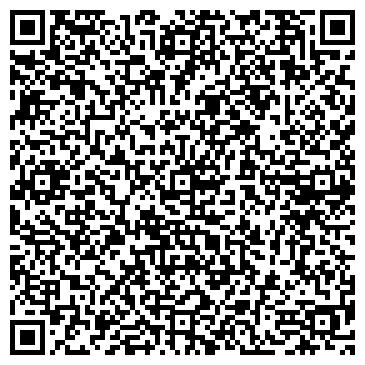 """QR-код с контактной информацией организации ТОО """"RDR Тех Строй"""""""