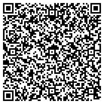 """QR-код с контактной информацией организации ООО """"РосАкваЦентр"""""""