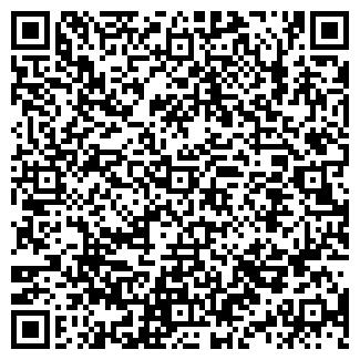 QR-код с контактной информацией организации «WATERLINE»