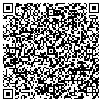 """QR-код с контактной информацией организации ТОО """"Максат Монтаж"""""""