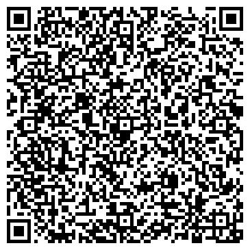 """QR-код с контактной информацией организации ТОО """"Комбинат капитального ремонта"""""""