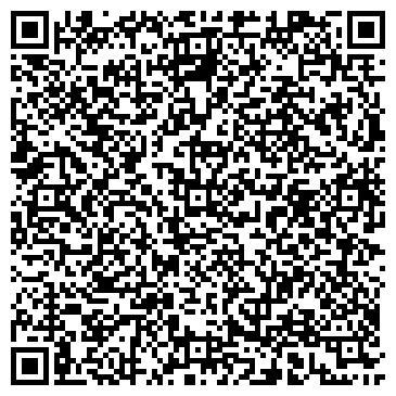 QR-код с контактной информацией организации ТОО «Baro-Max»