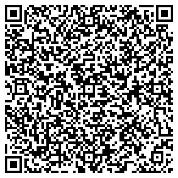 QR-код с контактной информацией организации TOO Trade Market Co.