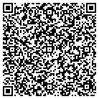 QR-код с контактной информацией организации Эко Технолоджи