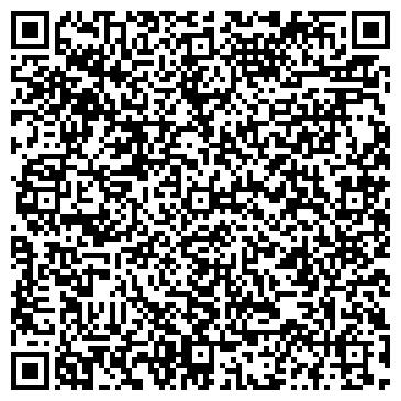 QR-код с контактной информацией организации ООО ВОЛГОДОНСКИЙ КОМБИНАТ ДРЕВЕСНЫХ ПЛИТ