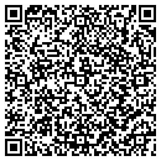 """QR-код с контактной информацией организации Частное предприятие ТОО """"ТАТко"""""""