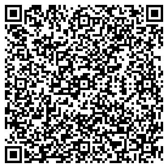 """QR-код с контактной информацией организации ТОО """"НАР-АГРО"""""""