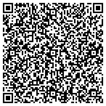 QR-код с контактной информацией организации ТОО «Казремтехнология-10»