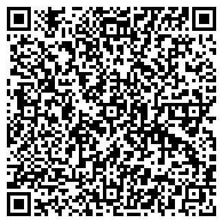 """QR-код с контактной информацией организации Частное предприятие ИП """"Адиль"""""""