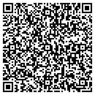 QR-код с контактной информацией организации CService, Частное предприятие