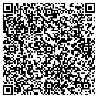 QR-код с контактной информацией организации Гидробур Сервис