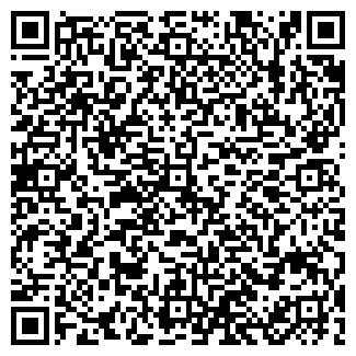 QR-код с контактной информацией организации Asphalt Inc