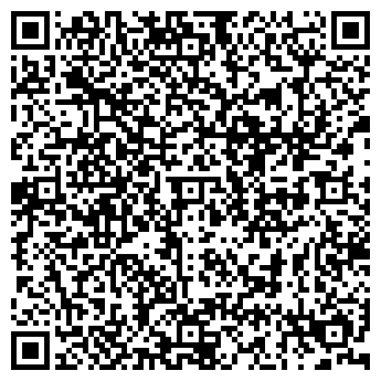 """QR-код с контактной информацией организации """"Асфальт"""" КО"""