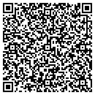 QR-код с контактной информацией организации ИП «ALA-way»