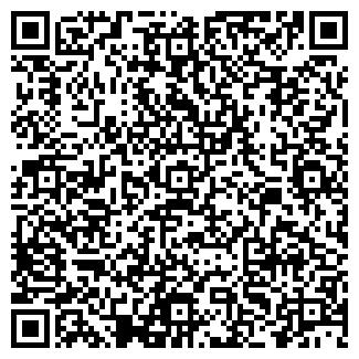 QR-код с контактной информацией организации Турар