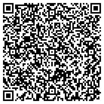 """QR-код с контактной информацией организации Общество с ограниченной ответственностью ТОО """"ВДН-авто"""""""