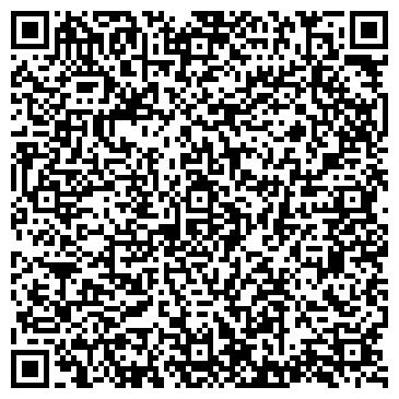 QR-код с контактной информацией организации ТОО Казахстан Капитал-Сервис
