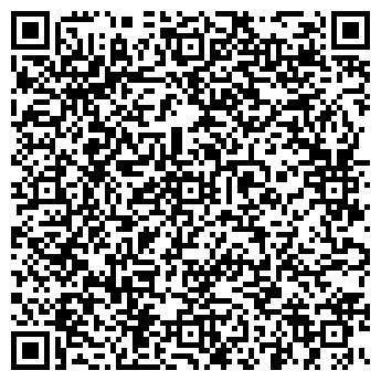 """QR-код с контактной информацией организации ТОО """"Vektor-AV"""""""