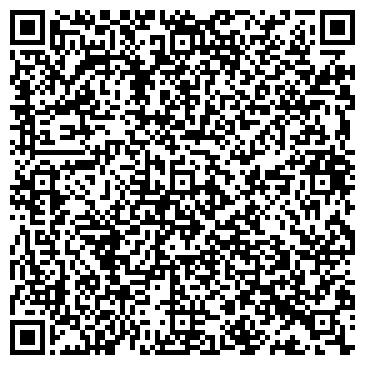 """QR-код с контактной информацией организации Фирма """"СТАЛЛИНГ"""""""