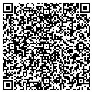 QR-код с контактной информацией организации KROLL