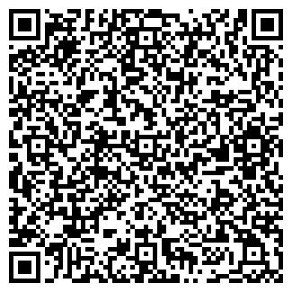 QR-код с контактной информацией организации ТОО ЛЕВОБЕРЕЖНОЕ