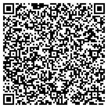 """QR-код с контактной информацией организации ТОО """"Петровские окна"""""""
