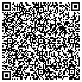 """QR-код с контактной информацией организации ТОО """"BMP company"""""""