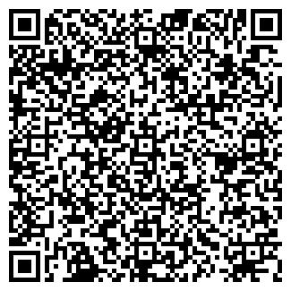 QR-код с контактной информацией организации Red Sky