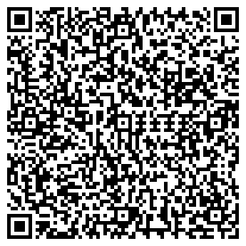 QR-код с контактной информацией организации Integra Systems