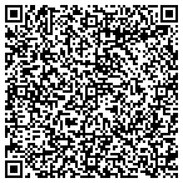 """QR-код с контактной информацией организации Общество с ограниченной ответственностью ТОО """"VR SERVICE"""""""