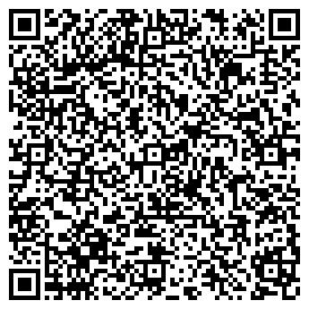 QR-код с контактной информацией организации СтройДом, Частное предприятие