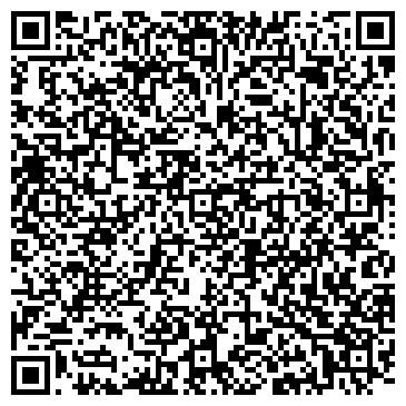 """QR-код с контактной информацией организации ЧП""""Алмаз"""""""