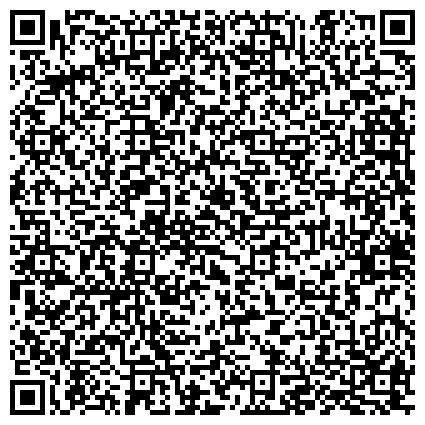 QR-код с контактной информацией организации Частное предприятие Ваш Дворик - Железобетонные изделия и конструкции для строительства зданий и сооружений