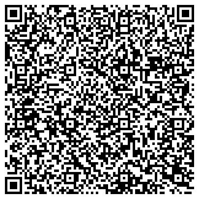 QR-код с контактной информацией организации Частное предприятие ГК«Альфа и Омега» - Системы молниезащиты, заземления и кабельного обогрева