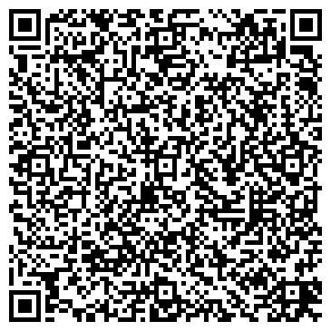 """QR-код с контактной информацией организации Общество с ограниченной ответственностью ООО """"Альтернативный монтаж"""""""