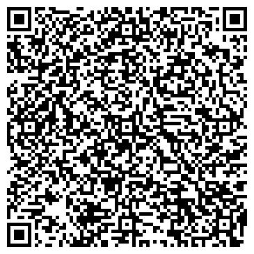 QR-код с контактной информацией организации Общество с ограниченной ответственностью Водолей Энергосервис
