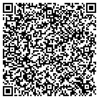 QR-код с контактной информацией организации Общество с ограниченной ответственностью «БудМирГрупп»