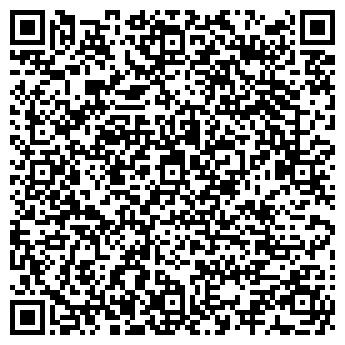 """QR-код с контактной информацией организации ООО""""ИМБРЭЙС"""""""