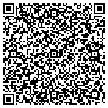 """QR-код с контактной информацией организации Коллективное предприятие ПК ООО """"Оскольд"""""""