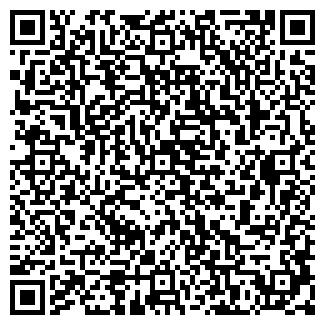 QR-код с контактной информацией организации ИП Куров А. О.