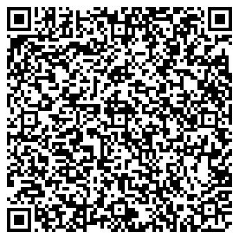 """QR-код с контактной информацией организации ООО""""Зетастрой"""""""