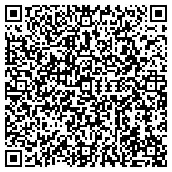 QR-код с контактной информацией организации ИП Сердюк В.А.