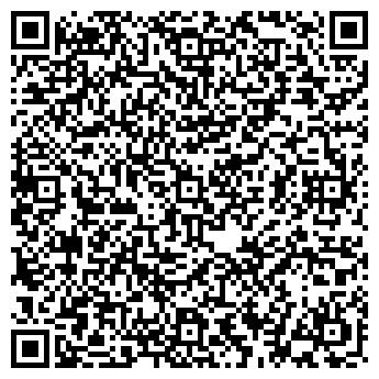 """QR-код с контактной информацией организации ЧПУП """"СТРОЙРЕМОНТ"""""""