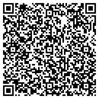 QR-код с контактной информацией организации САЛЬВЕЙ, ЗАО