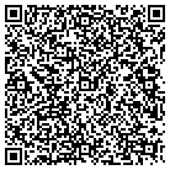 """QR-код с контактной информацией организации НПК """"BUD-EXPERT"""""""